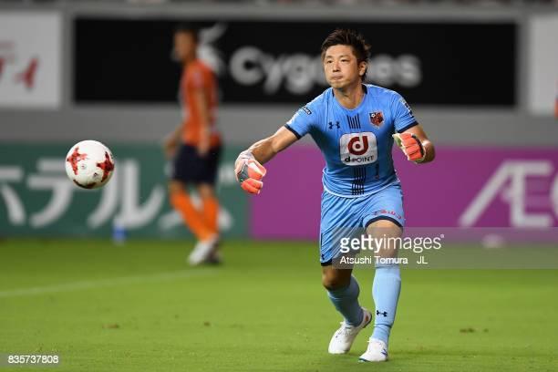 Nobuhiro Kato of Omiya Ardija in action during the JLeague J1 match between Sagan Tosu and Omiya Ardija at Best Amenity Stadium on August 19 2017 in...