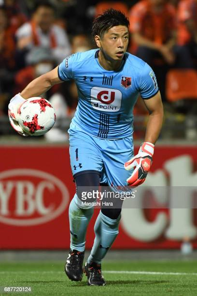 Nobuhiro Kato of Omiya Ardija in action during the JLeague Levain Cup Group A match between Omiya Ardija and Shimizu SPulse at NACK 5 Stadium Omiya...