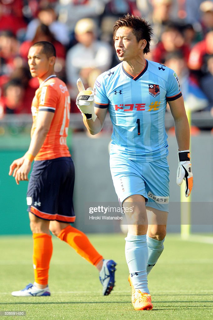 Nobuhiro Kato of Omiya Ardija looks on during the J.League match between Omiya Ardija and Kashima Antlers at Nack 5 Stadium Omiya on April 30, 2016 in Saitama, Japan.