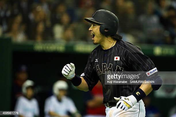 Nobuhiro Matsuda of Samurai Japan celebrates after hitting a solo home run in the eighth inning during the game two of Samurai Japan and MLB All...