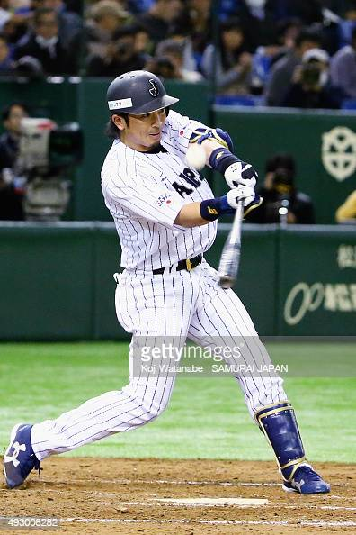 Nobuhiro Matsuda of Samurai Japan in action during Samurai Japan v All Euro match at the Tokyo Dome on March 10 2015 in Tokyo Japan