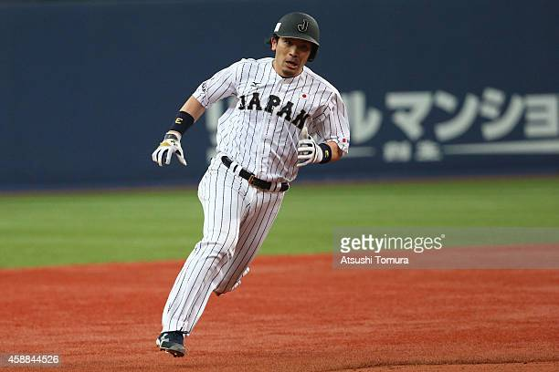 Nobuhiro Matsuda of Samurai Japan runs home in the fourth inning during the Game one of Samurai Japan and MLB All Stars at Kyocera Dome Osaka on...