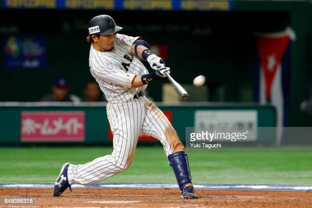 Nobuhiro Matsuda of Team Japan hits a threerun home run in fifth inning during the Game 1 of Pool B against Team Cuba at the Tokyo Dome on Tuesday...