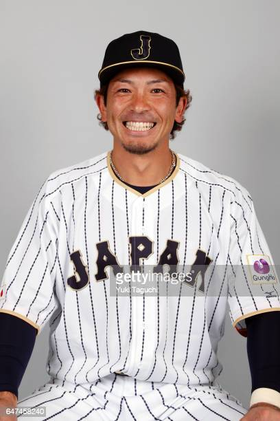 Nobuhiro Matsuda of Team Japan poses for a headshot at the Kyocera Dome on Thursday March 2 2017 in Osaka Japan