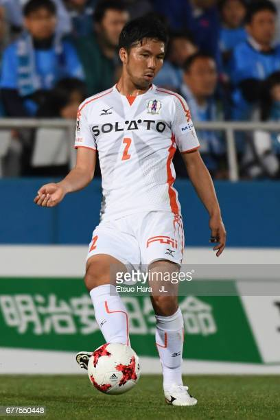 Nobuhisa Urata of Ehime FC in action during the JLeague J2 match between Yokohama FC and Ehime FC at Nippatsu Mitsuzawa Stadium on May 3 2017 in...