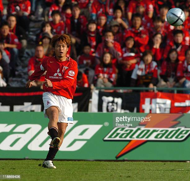 Nobuhisa Yamada of Urawa Red Diamonds in action during the JLeague Division 1 second stage match between Urawa Red Diamonds and Nagoya Grampus Eight...