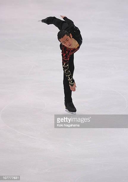 Nobunari Oda competes in the Men's Short Program during the Japan Figure Skating Championships 2010 at Big Hat on December 24 2010 in Nagano Japan