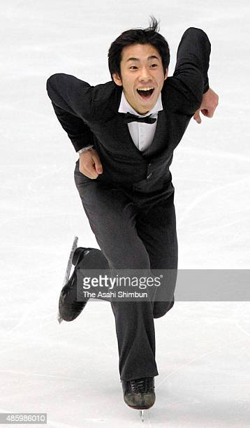 Nobunari Oda competes in the Men's Singles Free Program during day two of the Japan Figure Skating Championships 2009 at Namihaya Dome on December 26...