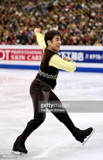 Nobunari Oda of Japan competes in the Men's free program during the ISU Grand Prix of Figure Skating Final at Marine Messe Fukuoka on December 6 2013...