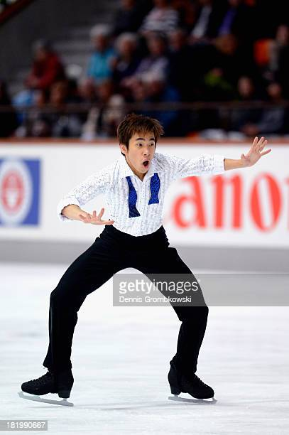 Nobunari Oda of Japan competes in the Men's Short Program during day two of the ISU Nebelhorn Trophy at Eissportzentrum Oberstdorf on September 27...