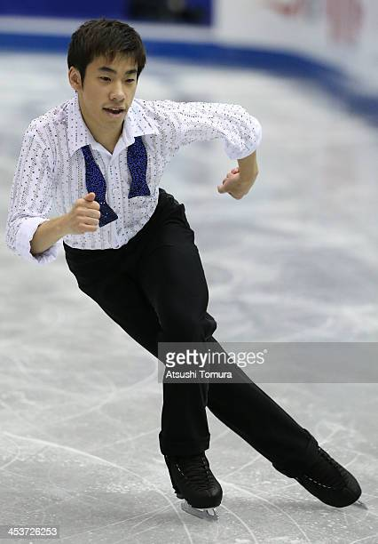 Nobunari Oda of Japan competes in the men's short program during day one of the ISU Grand Prix of Figure Skating Final 2013/2014 at Marine Messe...