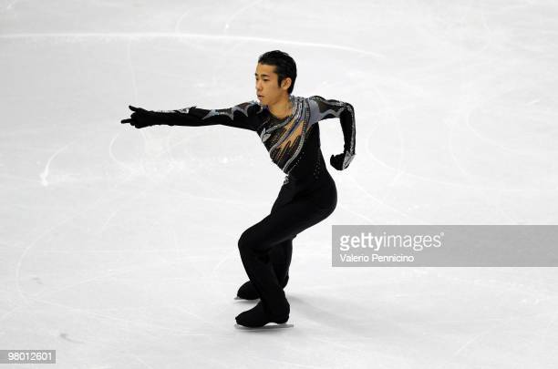 Nobunari Oda of Japan competes in the Men's Short Program during the 2010 ISU World Figure Skating Championships on March 24 2010 in Turin Italy