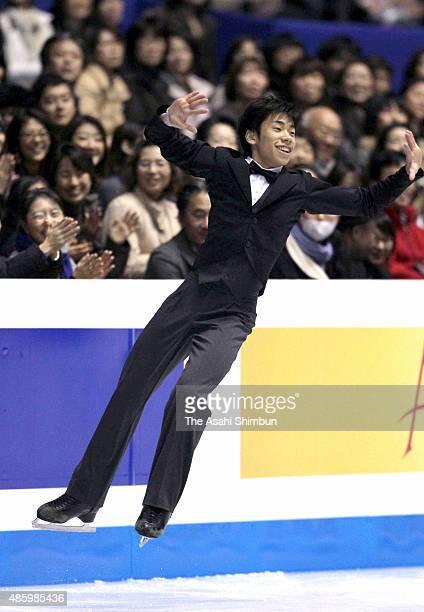 Nobunari Oda of Japan competes in the Men's Singles Free Program during day three of the ISU Figure Skating Grand Prix Final at Yoyogi National...
