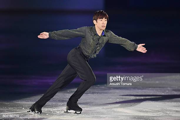Nobunari Oda of Japan performs his routine during the NHK Special Figure Skating Exhibition at the Morioka Ice Arena on January 9 2016 in Morioka...