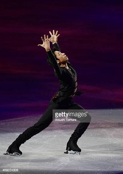 Nobunari Oda of Japan performs his routine in the Gala exhibition during All Japan Figure Skating Championships at Saitama Super Arena on December 24...