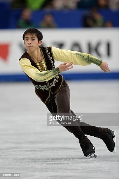 Nobunari Oda of Japan performs in the men's free skating during All Japan Figure Skating Championships at Saitama Super Arena on December 22 2013 in...