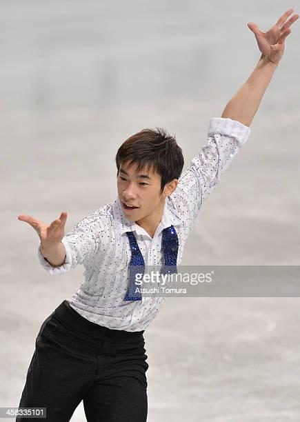 Nobunari Oda of Japan performs in the men's short program during All Japan Figure Skating Championships at Saitama Super Arena on December 21 2013 in...