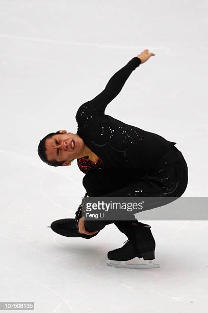 Nobunari Oda of Japan skates in the Men Short Program during ISU Grand Prix and Junior Grand Prix Final at Beijing Capital Gymnasium on December 10...