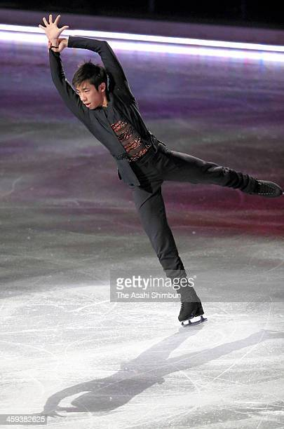 Nobunari Oda performs during the gala exhibition during day four of the 82nd All Japan Figure Skating Championships at Saitama Super Arena on...