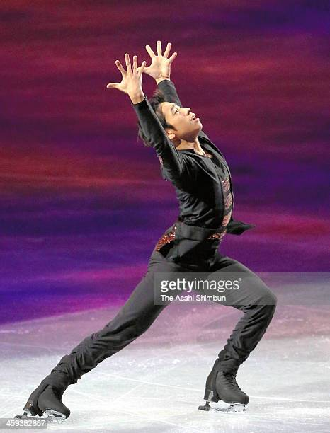 Nobunari Oda performs in the gala exhibition during day four of the 82nd All Japan Figure Skating Championships at Saitama Super Arena on December 24...