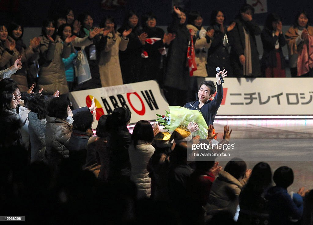 Nobunari Oda waves to fans after the gala exhibition as he announced his retirement during day four of the 82nd All Japan Figure Skating Championships at Saitama Super Arena on December 24, 2013 in Saitama, Japan.