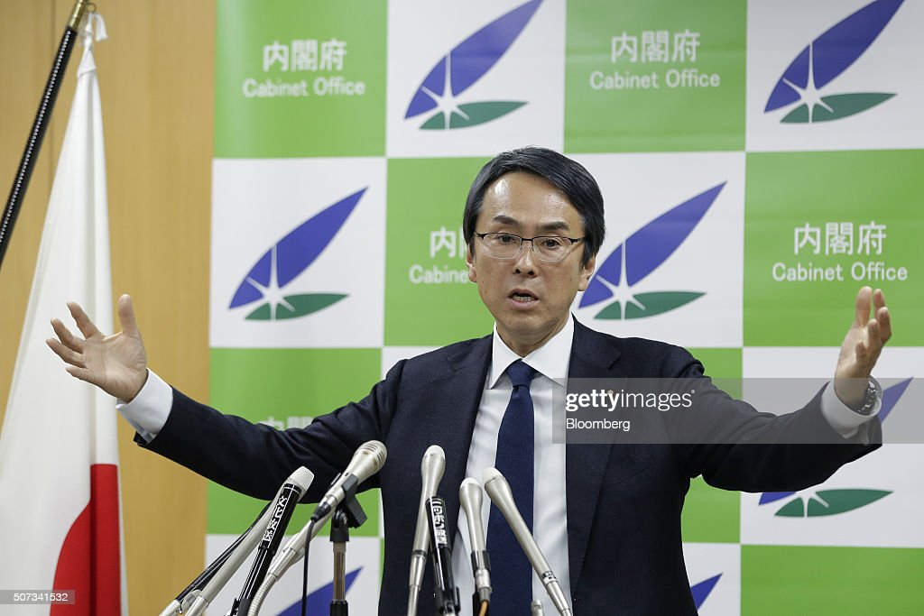 <a gi-track='captionPersonalityLinkClicked' href=/galleries/search?phrase=Nobuteru+Ishihara&family=editorial&specificpeople=2258645 ng-click='$event.stopPropagation()'>Nobuteru Ishihara</a>, Japan's new economy minister, gestures as he speaks during a news conference in Tokyo, Japan, on Friday, Jan. 29, 2016. Japanese Prime Minister Shinzo Abe appointed a long-time associate and one-time rival as Economy Minister, replacing the key architect of his Abenomics polices with a politician who has limited experience on economic and trade issues. Photographer: Kiyoshi Ota/Bloomberg via Getty Images