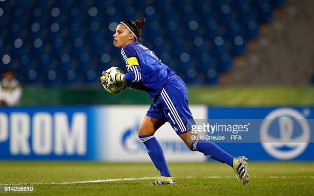 Noelia Ramos of Spain saves a ball during the FIFA U17 Women's World Cup Quarter Final match between Germany and Spain at Amman International Stadium...