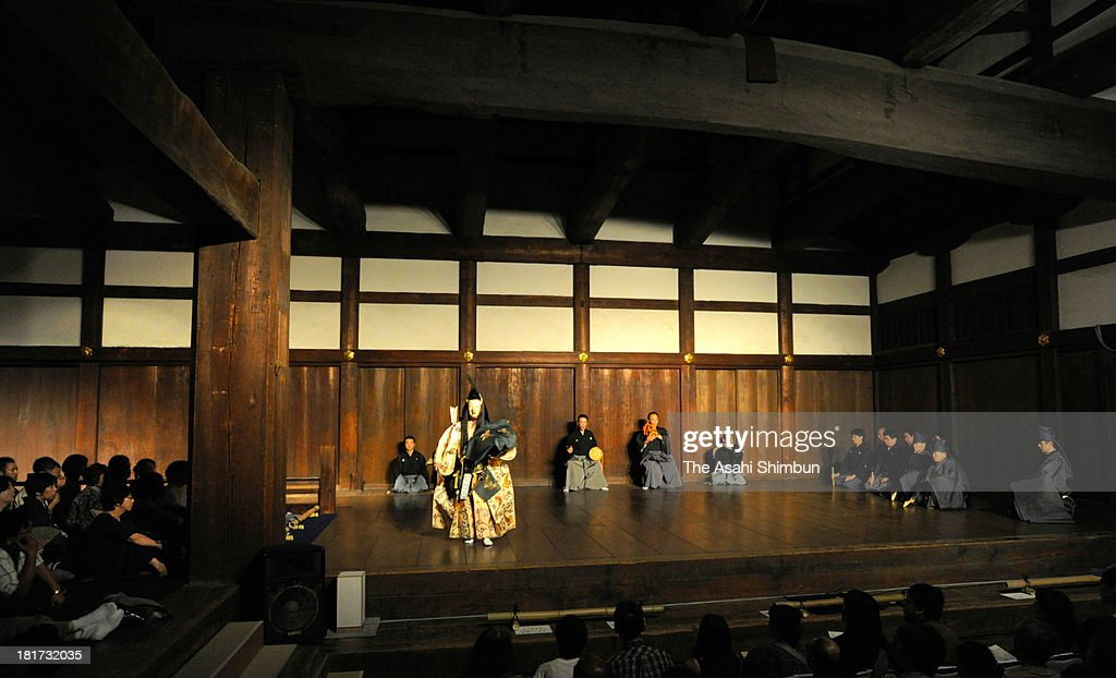 Noh, Japanese traditional dance is performed at Nijo Castle on September 22, 2013 in Kyoto, Japan. The event is held to promote the 'Classic Day' on November 1.