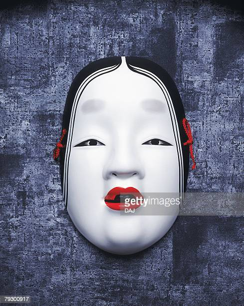Noh mask, front view