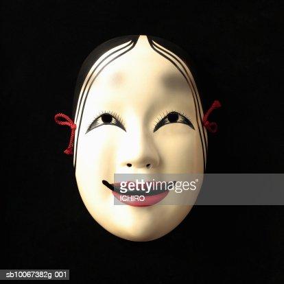 japanese no mask