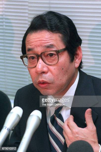 Nomura Securities New President Junichi Ujiie speaks during a press conference on April 22 1997 in Tokyo Japan
