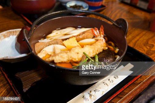 Cuisine japonaise stock photos et images de collection for Cuisine japonaise