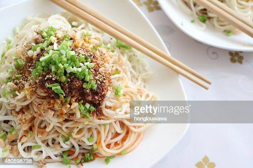 Noodles : Stock Photo