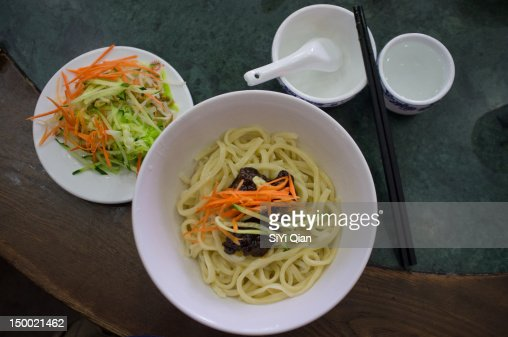 Noodles with bean paste : Stock Photo