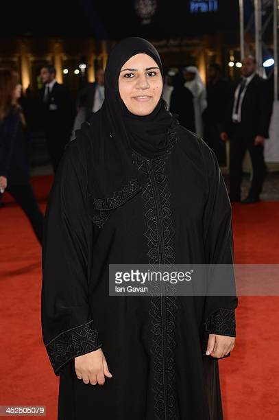 Nora AlSubai attends the 'Made in Qatar' event on Day 4 of Ajyal Youth Film Festival on November 29 2013 in Doha Qatar