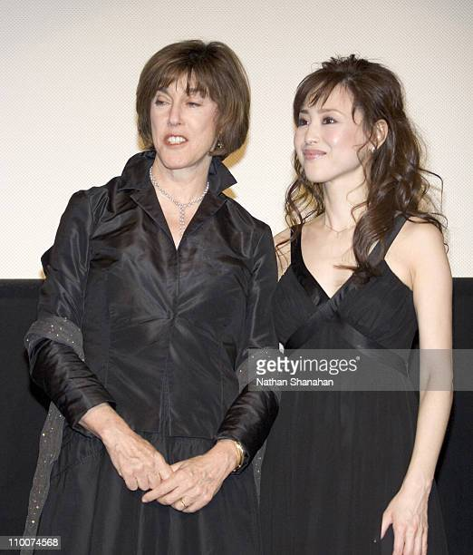 Nora Ephron director and Seiko Matsuda during 'Bewitched' Tokyo Premiere at Marunouchi Louvre in Tokyo Japan