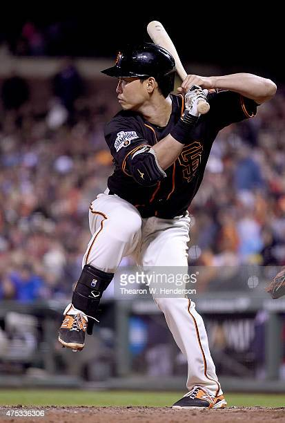 Nori Aoki of the San Francisco Giants bats against the Atlanta Braves in the bottom of the seventh inning at ATT Park on May 30 2015 in San Francisco...