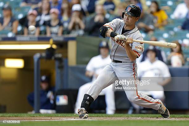 Nori Aoki of the San Francisco Giants grounds out to the infield during the first inning against the Milwaukee Brewers at Miller Park on May 26 2015...