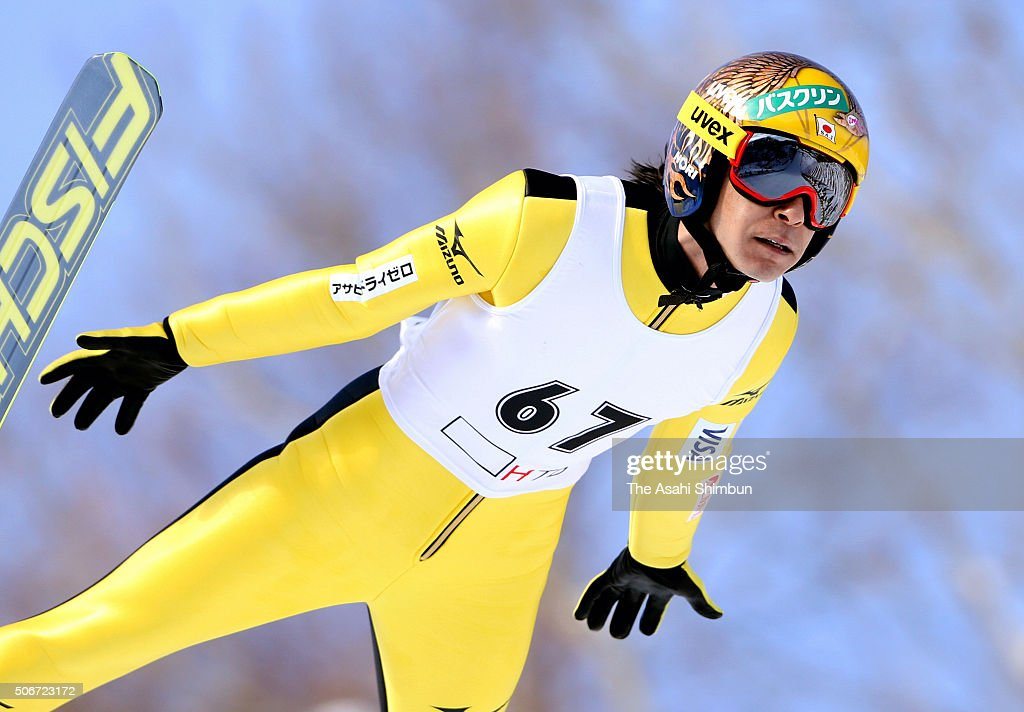 Ski Jumping HTB Cup | Getty Images