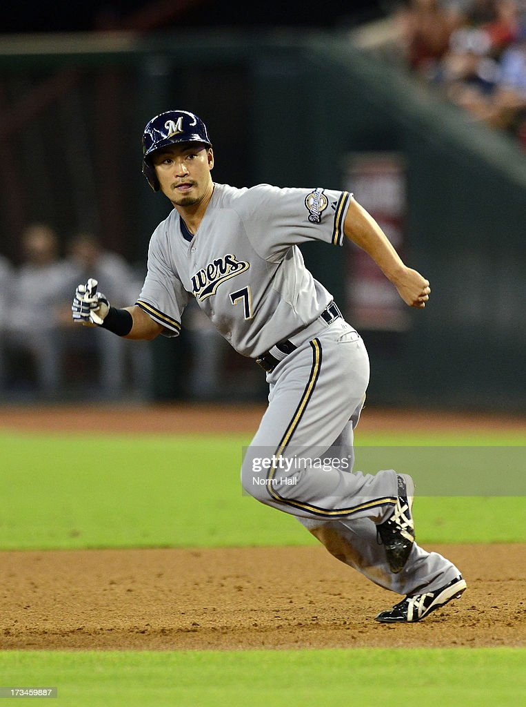 <a gi-track='captionPersonalityLinkClicked' href=/galleries/search?phrase=Norichika+Aoki&family=editorial&specificpeople=850957 ng-click='$event.stopPropagation()'>Norichika Aoki</a> #7 of the Milwaukee Brewers attempts to steal second base against the Arizona Diamondbacks at Chase Field on July 14, 2013 in Phoenix, Arizona.
