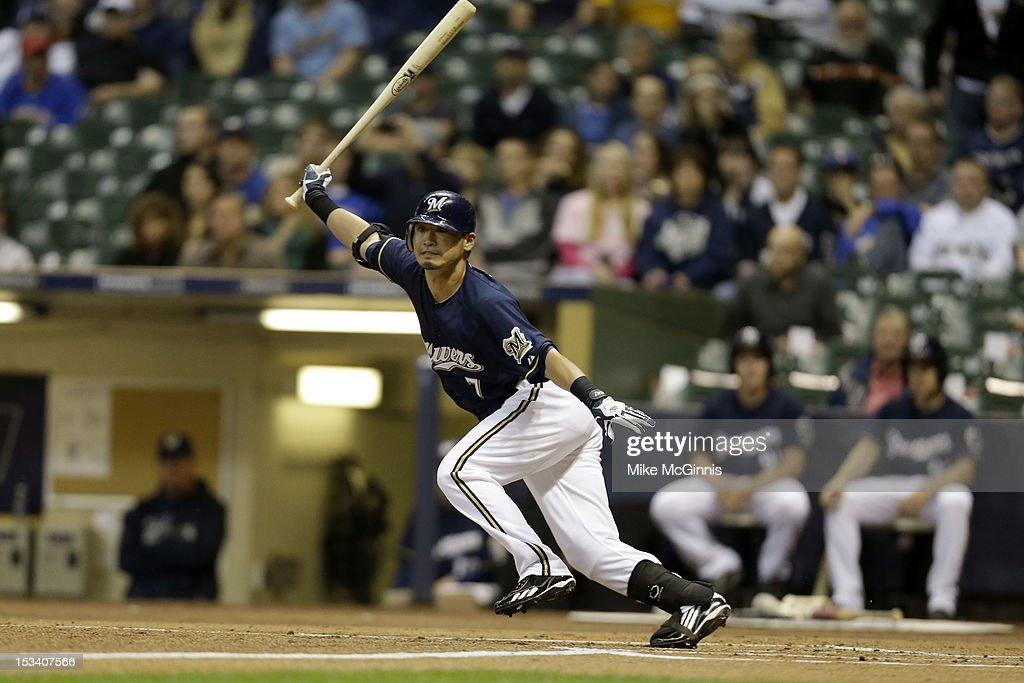 Norichika Aoki #7 of the Milwaukee Brewers bats during the game against the San Diego Padres at Miller Park on October 1, 2012 in Milwaukee, Wisconsin.