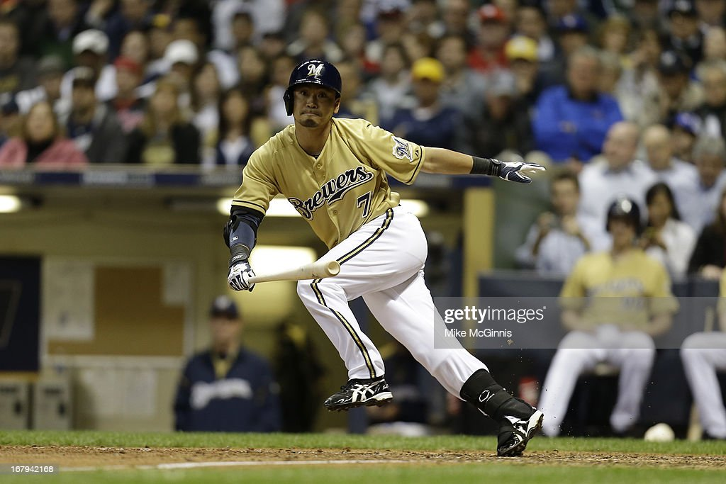 <a gi-track='captionPersonalityLinkClicked' href=/galleries/search?phrase=Norichika+Aoki&family=editorial&specificpeople=850957 ng-click='$event.stopPropagation()'>Norichika Aoki</a> #7 of the Milwaukee Brewers fouls off a pitch in the bottom of the fifth inning against the St. Louis Cardinals at Miller Park on May 02, 2013 in Milwaukee, Wisconsin.
