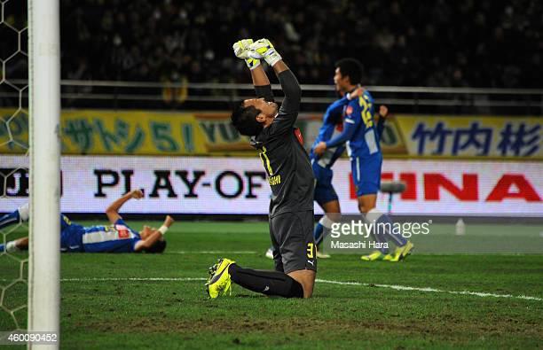 Norihiro Yamagishi of Montedio Yamagata celebrates the win during the J1 Promotion PlayOff Final match between JEF United Chiba and Montedio Yamagata...