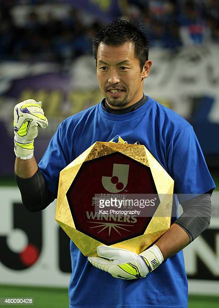 Norihiro Yamagishi of Montedio Yamagata celebrates with the trophy after the 10 win in the J1 Promotion PlayOff Final match between JEF United Chiba...