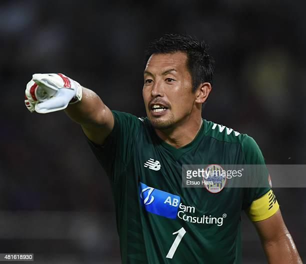 Norihiro Yamagishi of Montedio Yamagata gestures during the JLeague match between FC Tokyo and Montedio Yamagata at Ajinomoto Stadium on July 19 2015...