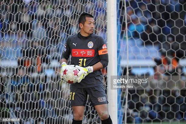 Norihiro Yamagishi of Montedio Yamagata in action during the Emperor's Cup final match between Gamba Osaka and Montedio Yamagata at Nissan Stadium on...