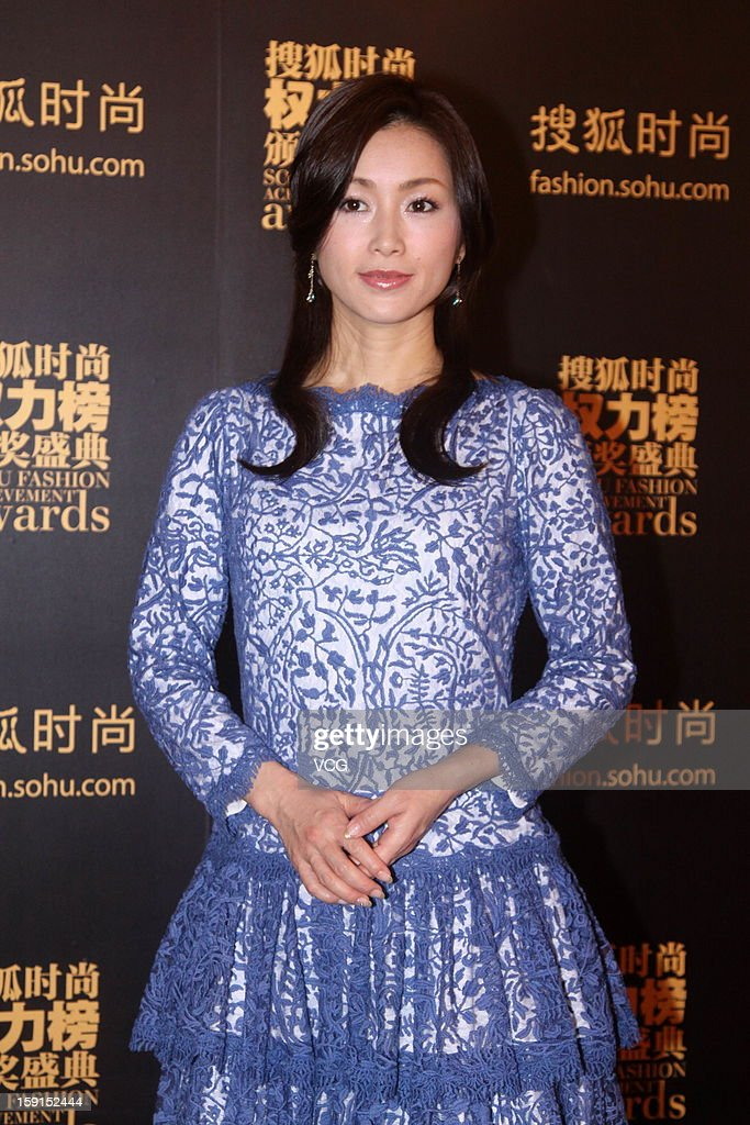 Noriko Sakai attends the Sohu Fashion Achievement Awards at China World Hotel Beijing on January 8, 2013 in Beijing, China.