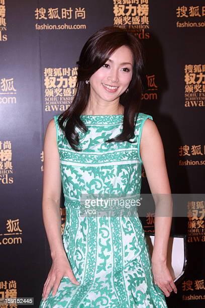 Noriko Sakai attends the Sohu Fashion Achievement Awards at China World Hotel Beijing on January 8 2013 in Beijing China