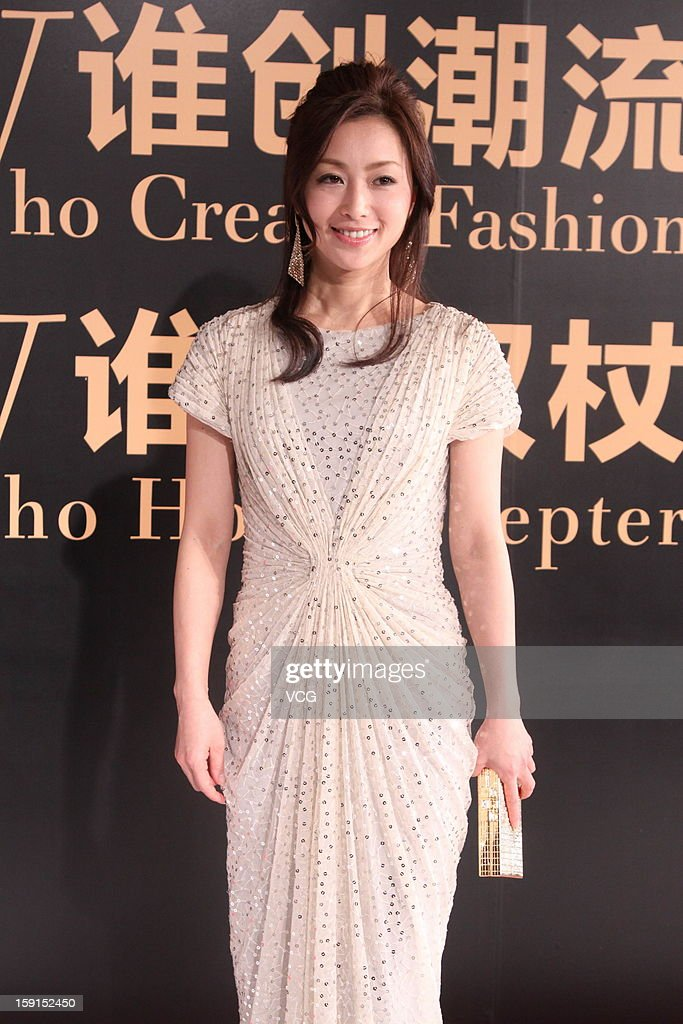 <a gi-track='captionPersonalityLinkClicked' href=/galleries/search?phrase=Noriko+Sakai&family=editorial&specificpeople=2571817 ng-click='$event.stopPropagation()'>Noriko Sakai</a> attends the Sohu Fashion Achievement Awards at China World Hotel Beijing on January 8, 2013 in Beijing, China.
