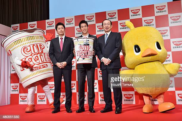 Noritaka Ando CMO president Representative Director of NISSIN FOOD PRODUCTS COLTD Kei Nishikori of Japan and Koki Ando president and CEO of NISSIN...